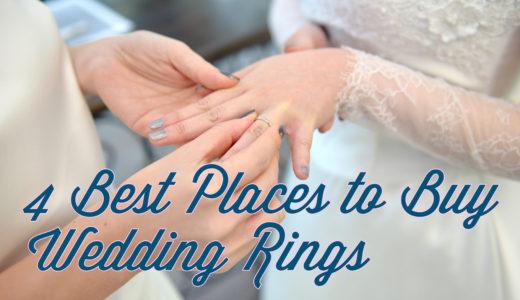 【結婚式を挙げたレズビアンカップルが語る⑤】指輪を選ぶ!オススメのショップ